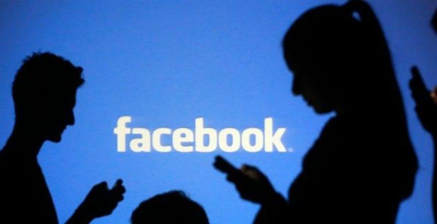 BLOG atualização do Facebook